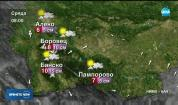 Прогноза за времето (13.12.2017 - обедна емисия)