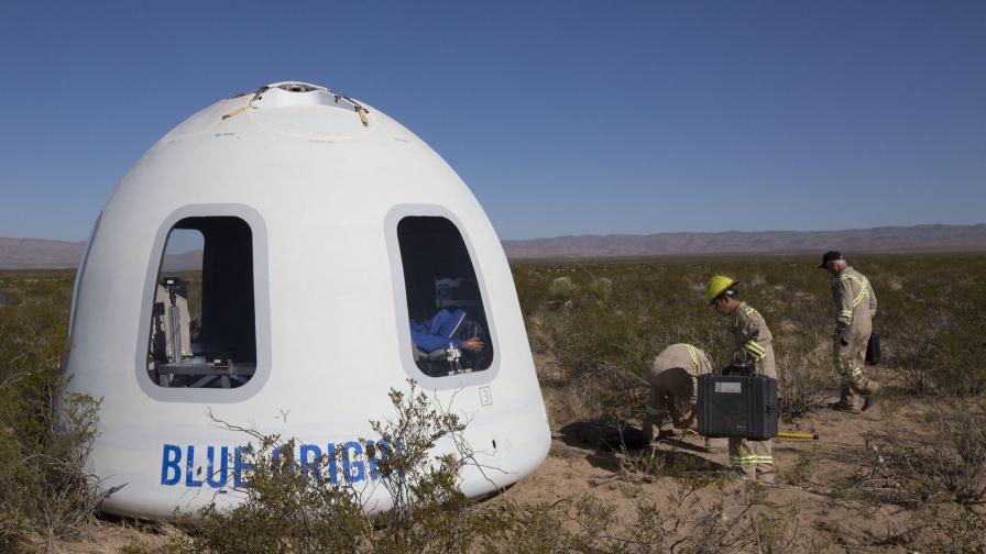 Космическата капсула след приземяването си