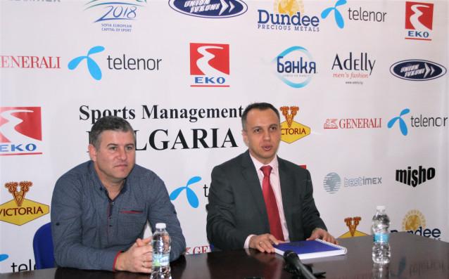 Борислав Фердинандов източник: sportsmanagement.bg