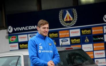 Любимец на феновете се връща сред титулярите в Левски