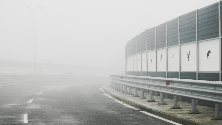 София пак потъна в опасен смог, вижте докога и къде