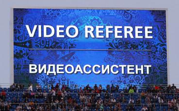 В Русия разочаровани от ВАР