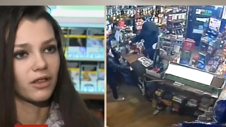 Обвиниха продавачка, че е дала парите на въоръжен крадец