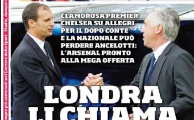 В Италия: Анчелоти става треньор на Арсенал