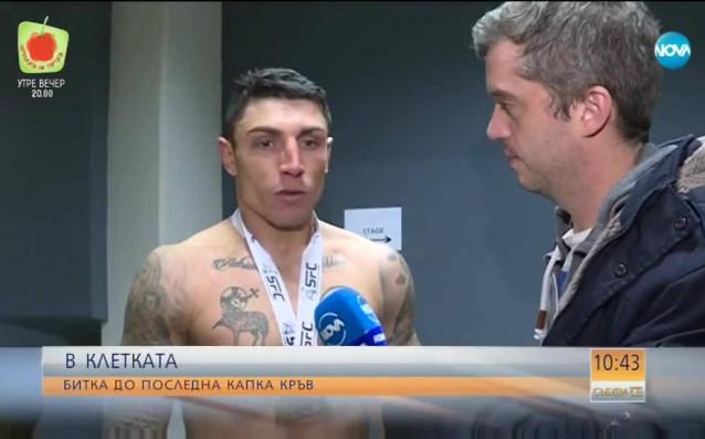 Български и чужди професионални бойци в ММА излязоха едни срещу