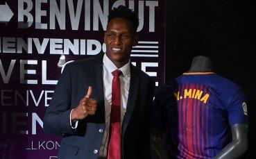Барселона праща защитник под наем в Борусия Дортмунд