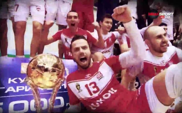 Финалният турнир за Купата на България по волейбол при мъжете