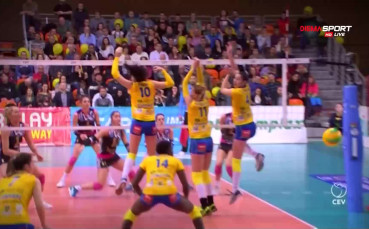 Волейболният Марица търси таланти