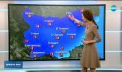 Прогноза за времето (16.01.2018 - централна)