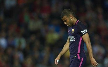 Играч на Барса е пред подпис с друг испански тим