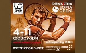 """От """"Мини София Оупън"""" – на централния корт на DIEMA XTRA Sofia Open"""