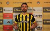 Ботев се похвали с трансфер от Левски