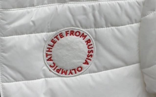 Руският олимпийски комитет показа облеклото, което ще носят състезателите от