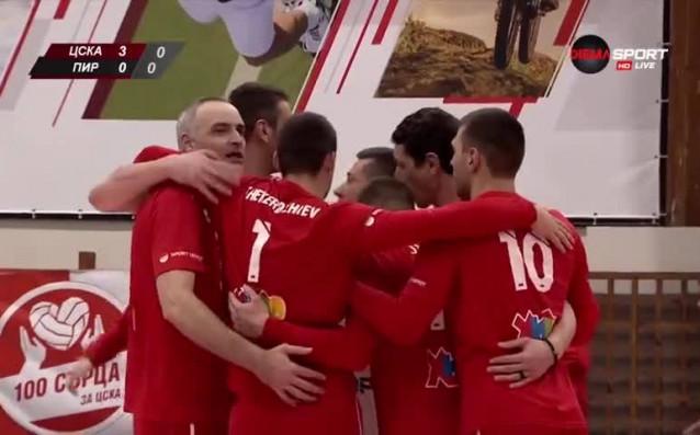 ЦСКА нанесе нова загуба на Пирин Разлог, като се наложи