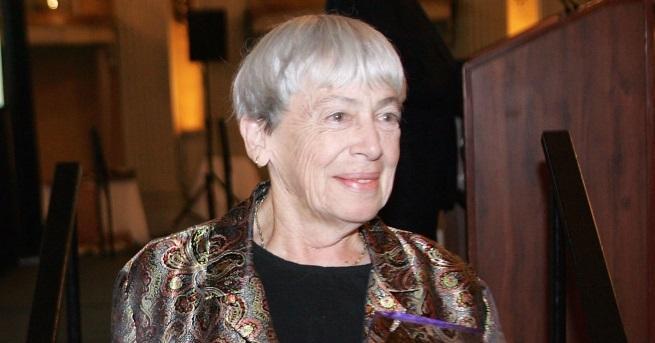 Известната авторка на научна фантастикаи фентъзи книги Урсула Ле Гуин
