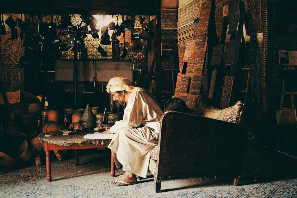 арабски свят