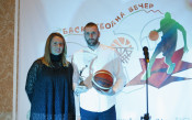 Баскетболна вечер 2017<strong> източник: LAP.bg</strong>