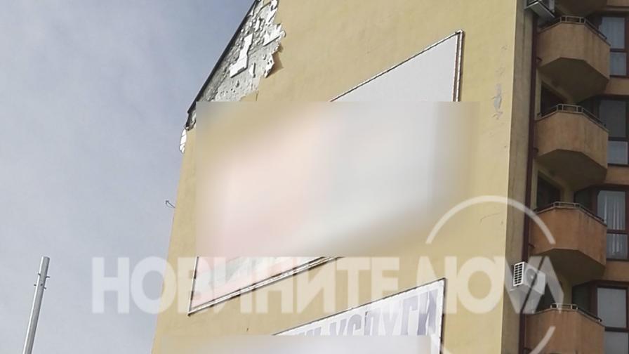 Силен вятър: Парче от изолация на блок падна върху жена, обърнати тирове
