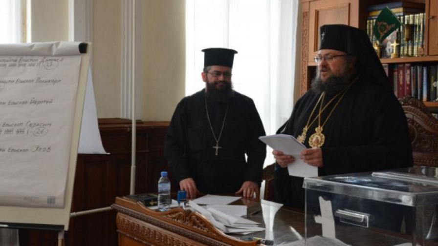 Видин има нов митрополит