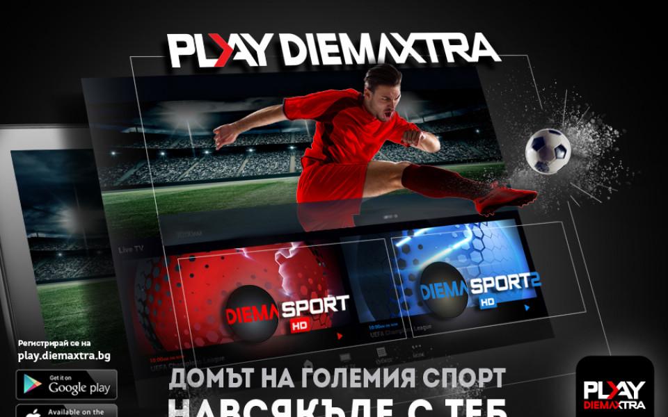 PLAY DIEMA XTRA е най-новото мобилно приложение на Нова Броудкастинг Груп