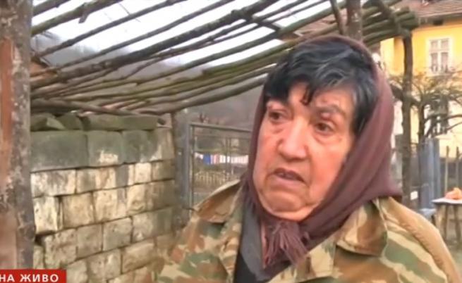 Съседката Марица каза, че всички знаели, че жената е бременна