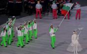Дефилето на българите<strong> източник: Костадин Андонов, със съдействието на БОК</strong>