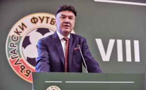 Боби Михайлов разкри колко е бюджетът на БФС