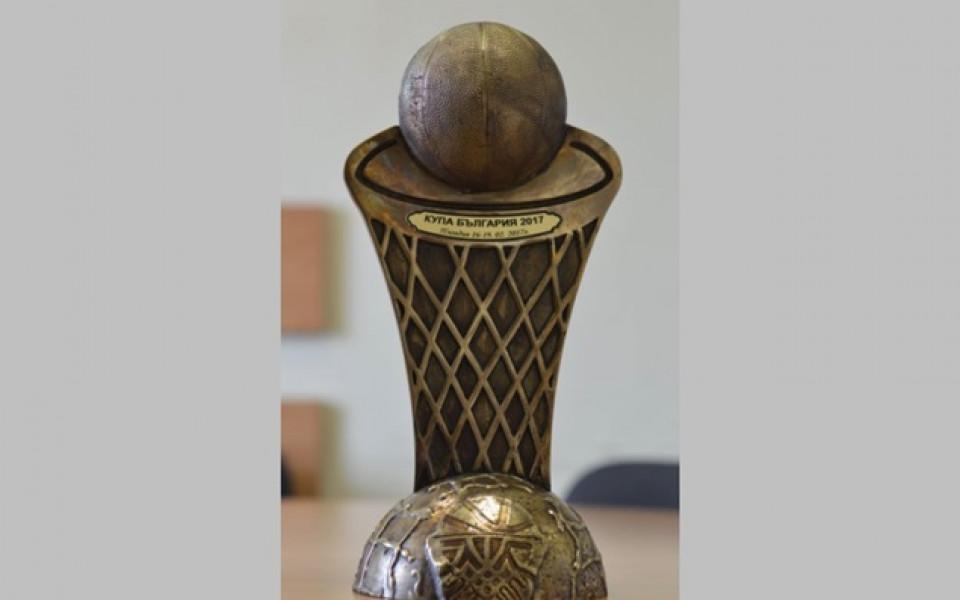 Велико Търново приема финала за Купата на България при мъжете