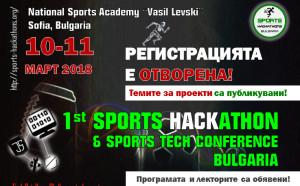 За първи път в България: състезание за технологии в спорта