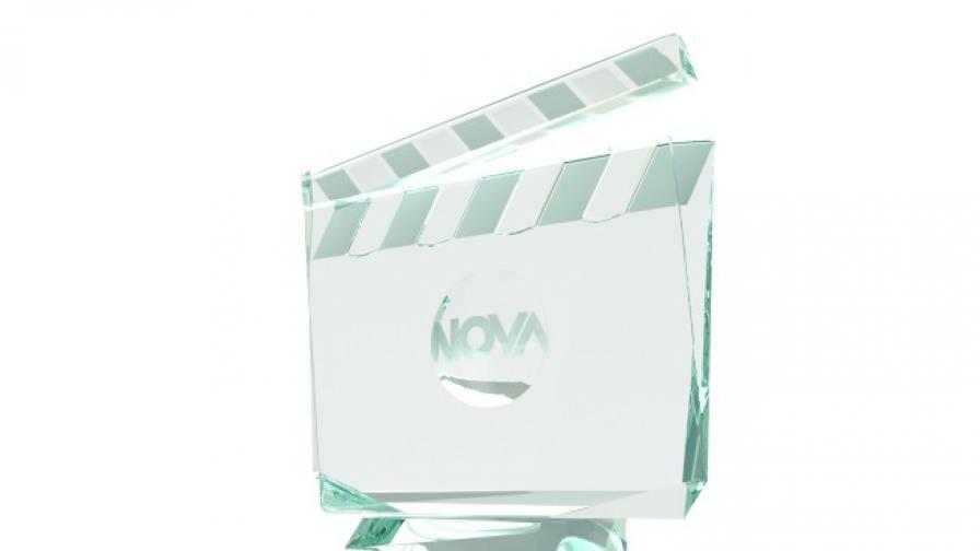 """Зрителите избраха своите любими български звезди в първите награди """"NOVA подкрепя българските филми"""""""