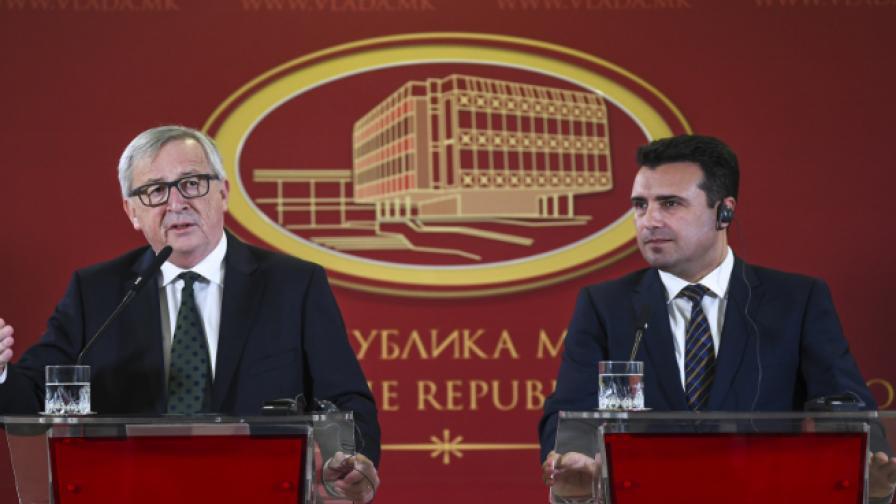Юнкер: До няколко месеца преговорите с Македония могат да започнат