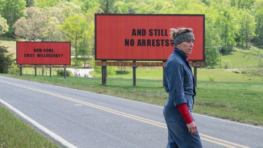 """На """"Три билборда"""" разстояние от мъката и щастието"""