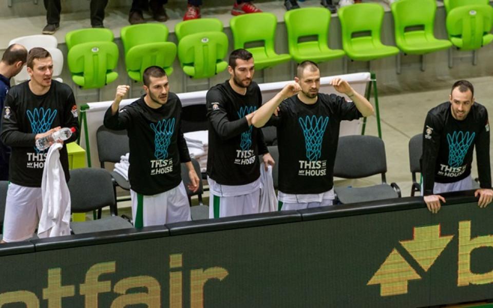 Неволите на националите по баскетбол продължават