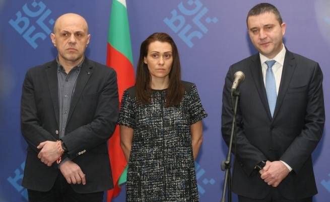 Томислав Дончев, Гинка Върбакова и Владислав Горанов