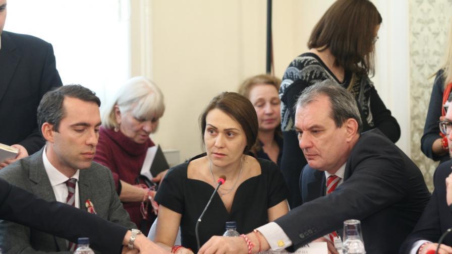 ЧЕЗ с решение за България