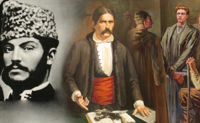 Отбелязваме 140 години от Освобождението на България