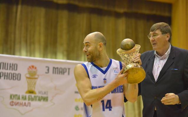 източник: Българска федерация по баскетбол