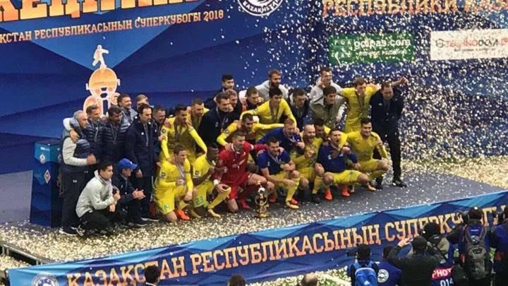 Радостта на Астана след спечеления финал