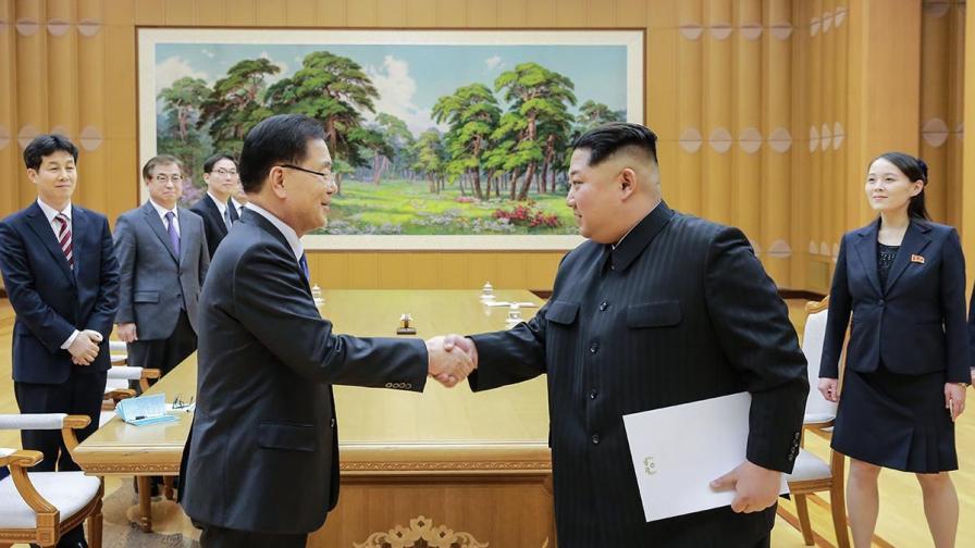 Срещата между Юга и Севера