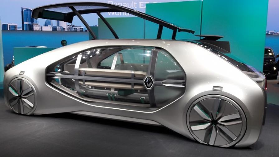 Renault смята, че EZ-GO е бъдещето на автономните автомобили