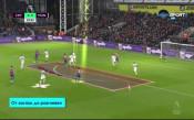 Манчестър Юнайтед - от заспал до разгневен