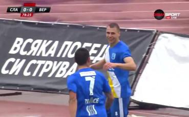 Голът на Антон Огнянов срещу Славия