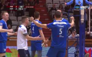 Левски пречупи Пирин във волейболен трилър