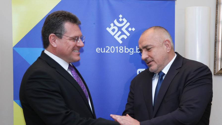 България най-подходяща за център за газов хъб