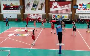 ВК ЦСКА - ВК Левски 1:3 /репортаж/
