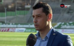 Александър Томаш: Не можахме да оползотворим малкото ситуации, които имахче