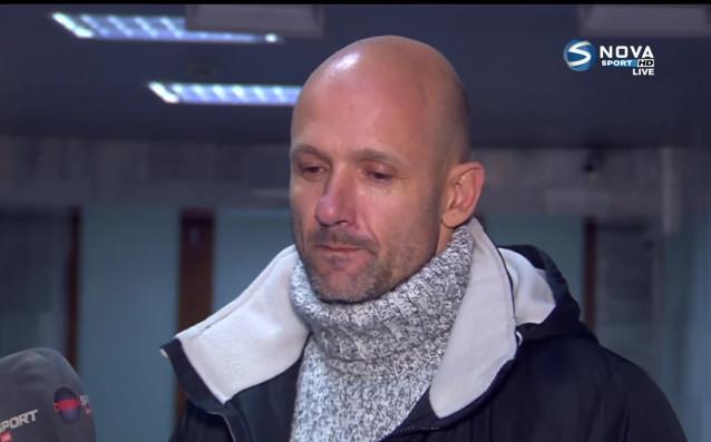 Старши треньорът на Пирин Благоевград Милен Радуканов не скри разочарованието