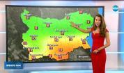 Прогноза за времето (19.03.2018 - централна емисия)