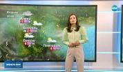 Прогноза за времето (20.03.2018 - обедна емисия)