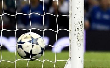 Втора лига: Резултати и класиране след 11-ия кръг